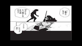 【異世界漫画】 LV2からチートだった元勇者候補のまったり異世界ライフ 1~13【マンガ動画】