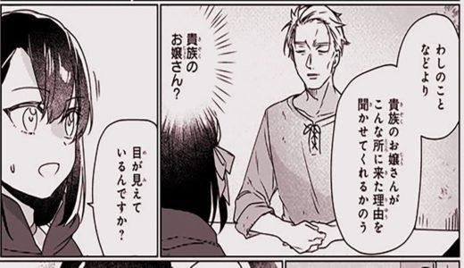 【異世界漫画】歴史に残る悪女になるぞ 悪役令嬢になるほど王子の溺愛は加速するようです!1~3.1【マンガ動画】