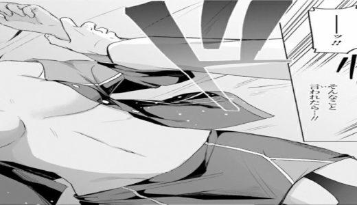 【異世界漫画】現代日本の価値観と乏しい知識だけを武器に、領地改革に乗り出した、周りにはどんどん美女 1~3.1 【マンガ動画】