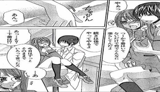 【TL漫画】ティーンズラブシリーズ – Chapter: 27 | Vol.1【マンガ動画】