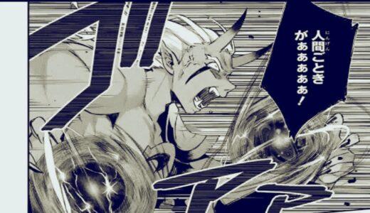【異世界漫画】転生×2+無自覚=最強なのに転生して地味に生きる!? 第01~20.3章 【異世界マンガ】